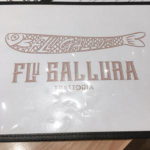 素敵で美味しい!イタリアン☆Trattoria Fratelli Gallura 大名古屋ビル店