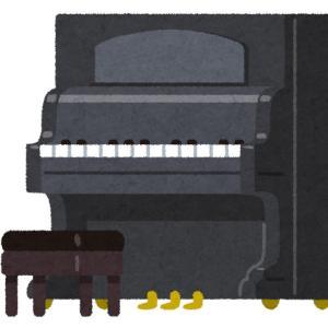 娘の習い事、ピアノをどうするか問題(4)
