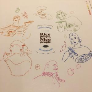 Rice people,Nice people! 名古屋でアジアン料理にチャレンジ!