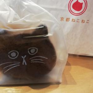 ねこねこ食パンの新ブランド「京都ねこねこ」