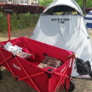 公園でテントを張ってキャンプ気分! in 愛知県豊田市「鞍ケ池公園」