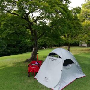 公園でテントを張ってキャンプ気分! in 愛知県尾張旭市「愛知県森林公園」