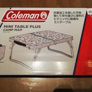 テント内で使いやすいColemanのミニテーブルを購入