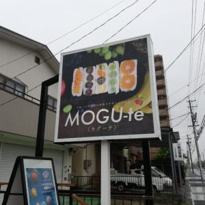 フルーツサンドのお店を発見!名古屋市のMOGU-te(モグーテ)