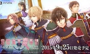 PS Vita『帝国海軍恋慕情 ~明治横須賀行進曲~』オープニングムービー