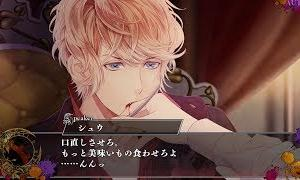 Nintendo Switch「DIABOLIK LOVERS CHAOS LINEAGE」 プレイムービー:シュウ