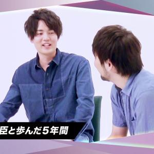 『「あんさんぶるスターズ!!」5周年生放送 振り返り!5SMILE ENSEMBLE★★★★★』お祝いビデオメッセージ『Jin & Akiomi』