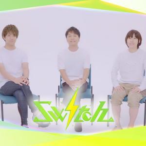 『「あんさんぶるスターズ!!」5周年生放送 振り返り!5SMILE ENSEMBLE★★★★★』お祝いビデオメッセージ『Switch』