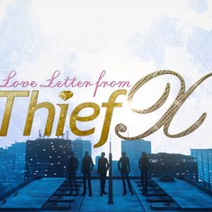 Love Letter from Thief X