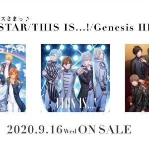うたの☆プリンスさまっ♪「SUPER STAR/THIS IS…!/Genesis HE★VENS」