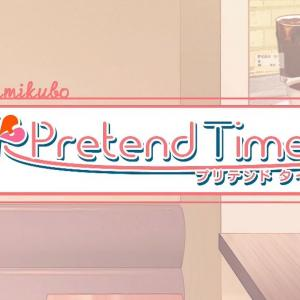 Nintendo Switch「LoverPretend」 プレイムービー②プリテンドタイム