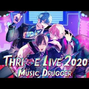 B-PROJECT THRIVE LIVE2020 -MUSIC DRUGGER-@Makuhari Messe Makuhari Event Hall (For J-LOD LIVE)