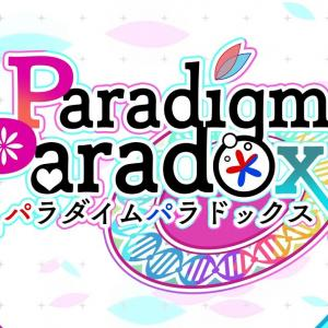Nintendo Switch「Paradigm Paradox」 オープニングムービー
