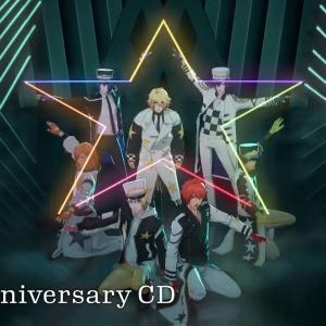 STAR WISH|うたの☆プリンスさまっ♪10th Anniversary CD ST☆RISH Ver.