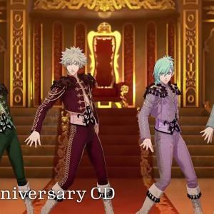 QUARTET CROWN|うたの☆プリンスさまっ♪10th Anniversary CD QUARTET NIGHT Ver.