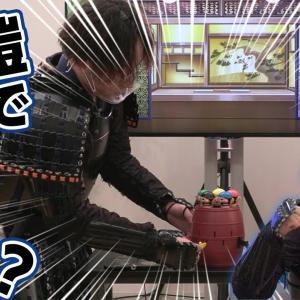#2 鈴木崚汰のこの運命を越えてやる!【出演:鈴木崚汰、ゲスト:濱健人】