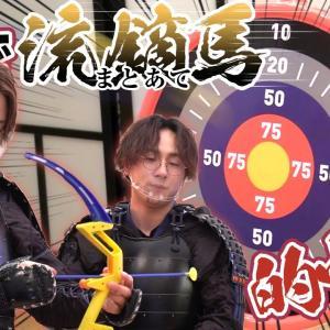 #4 鈴木崚汰のこの運命を越えてやる!【出演:鈴木崚汰、ゲスト:濱健人】