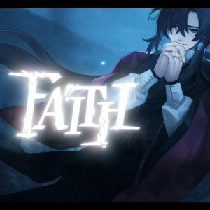 『FAITH』 益田時貞(声:豊永利行)キャラクターソングPV フルVer. 『剣が刻』二周年記念
