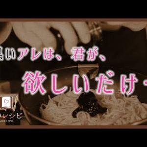 【イロカレシピ】成瀬桃真(cv.菊地 燎)ミニドラマ③「美味しくできたご褒美に…」