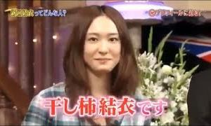 しゃべくり007 新垣結衣 普段は見ることのできないガッキーの可愛さに注目!!