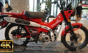 2020 New HONDA CT 125 Red – Honda CT 125 Hunter Cub 2020 –  ホンダ CT125 ハンターカブ (グローイングレッド) 2020年モデル