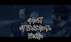 【GHOST OF TSUSHIMA】踝猫背が輪廻転生を重ねて復讐を遂げてみた Part81