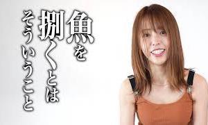【 職人技w 】 グラビア アイドル が本気で 真鯛 をさばいてみた 吉野七宝実 【 えちえち料理 】