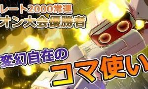 【最強候補】ロボット1位常連ロボット!!超絶異次元コマテクニック恐ろしい…【スマブラSP】