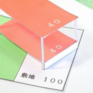 リフォームQ&A【建物の法律・規約編】