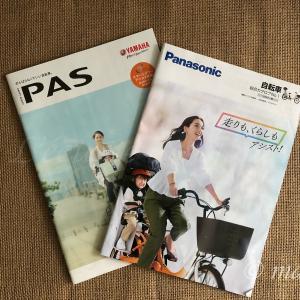 ヤマハの電動アシスト自転車生活、始めました【YAMAHA PAS CITY-C/レビュー】