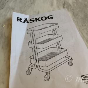 長い梅雨におすすめ  乾きやすいイケアのペラペラバスタオル「ネールセン( NÄRSEN)」[IKEA購入品]
