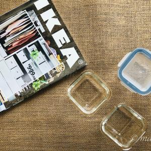 180mlの小さなエース!「IKEA365+」シリーズのミニミニガラス容器[IKEA購入品]