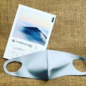 日本製マスク「HYPER GUARD(ハイパーガード)」抗菌&UVカットで安心の品質