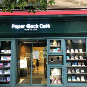 神保町のブックカフェ「Paper Back Café」by 東京堂書店【東京都千代田区】