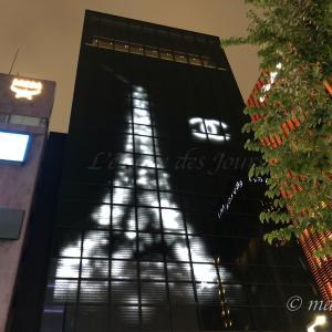 東京で見つけたパリ!シャネル銀座でエッフェル塔を発見