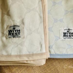 軽くてふかふか!暖かい西川の綿毛布(コットンブランケット)「WITH REST」シリーズ