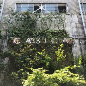入り浸りたい!新木場のアートなコンプレックス・スペース「CASICA(カシカ)」【東京】