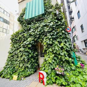蔦で囲まれた日本橋のレトロな喫茶店「Cafe Lafresa(ラフレッサ)」が気になる【東京・カフェ】