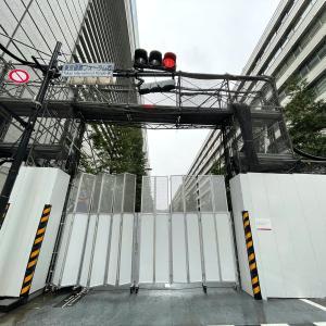 有楽町の東京国際フォーラムは各所で通行止め中【東京2020大会】