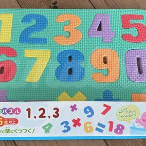 【セリア】おふろでパズル 対象年齢6歳以上