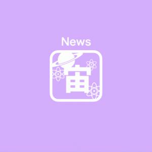 宙組|娘役転向・退団・休演‥宙組が大きく動いた日【宝塚歌劇】