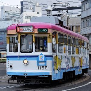 広電と新幹線撮影① 広島駅前