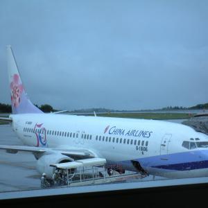 台湾旅行① 台北