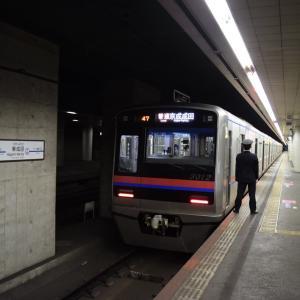 京成電鉄乗りつぶし⑥ 芝山鉄道と東成田駅
