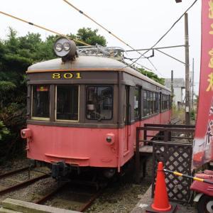 鉄道は副業の銚子電鉄に乗車①