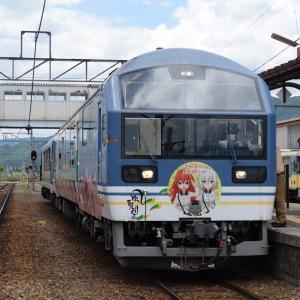 観光列車と温泉巡り⑤ お座トロ展望列車