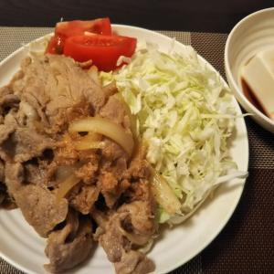 美味しい!コージー隊長の単身赴任簡単レシピ どんなお肉でも柔らかく「豚の生姜焼き」
