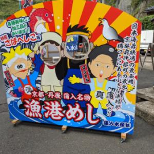 関西日帰りグルメ ツーリング~蒲入水産「漁港飯」は最高なのか!?