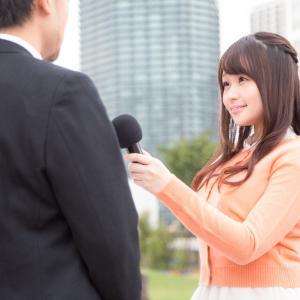 コウテイ下田の高校などのwiki的プロフ!不仲で2度コンビ解散した理由と彼女について