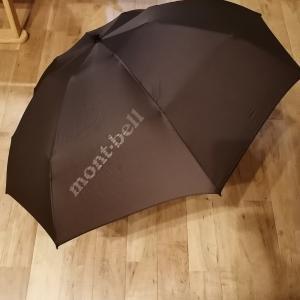 【モンベル】の折りたたみ傘。実際に使い勝手が最高だったので紹介します。